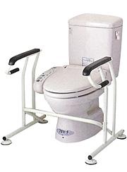 トイレサポート